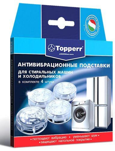 Амортизирующие подставки для стиральных машин Topperr 3206