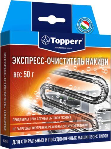 Экспресс очиститель накипи Topperr 3226
