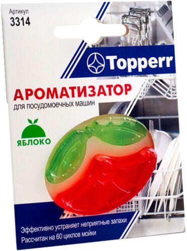 ароматизатор для толстолобика