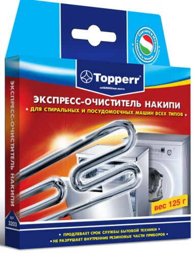 Экспресс-очиститель накипи для СМ и ПММ Topperr 3203