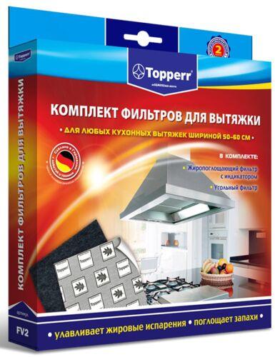 Угольный фильтр Topperr FV 2